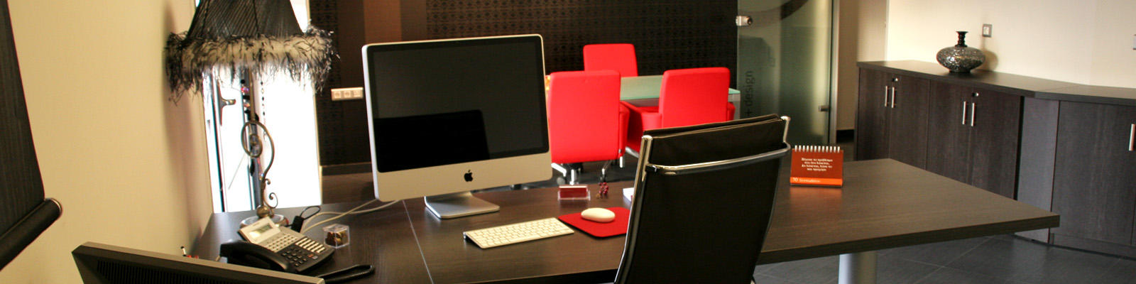 Edit_offices_foto_12