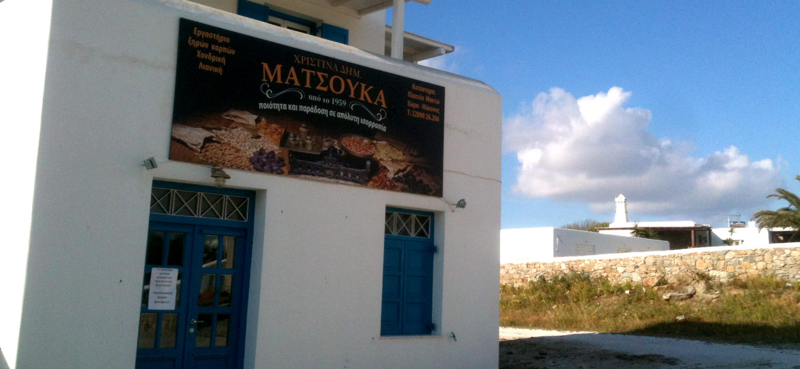Matsouka_outdoor_06